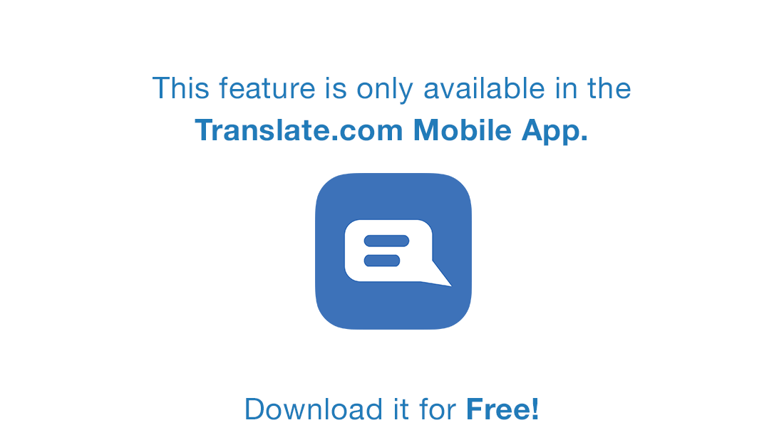 Free Online Translator - Translate com